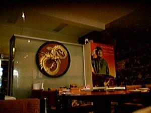 Post-Deng Restaurant, Melbourne